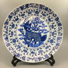 China old blue and white porcelain Hand drawn kylin antique bowl / qianlong mark