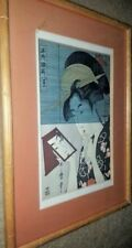 Vintage Japanese Wood Cut Art Beautiful Woman Putting On Make Up With Frame