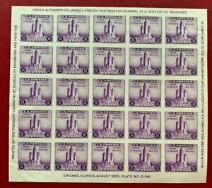 US Stamps SC#731 3c imperf. American Philatelic Society Pane of 25