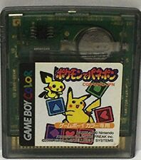 Nintendo Gameboy Color Pokemon de Panepon Japan GBC