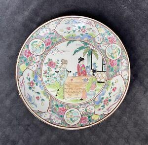 19th Century Antique Japanese Famille Rose Style Enameled Porcelain Plate