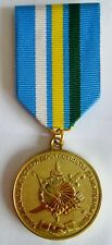 Medal of the Armed Forces of the Republic of Kazakhstan