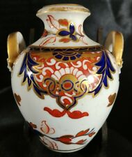 Antique Royal Crown Derby Imari Miniature Vase early 19th century