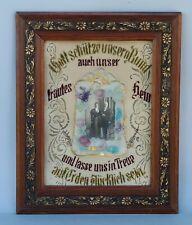 Antikes Hochzeitsbild - Stickbild Stickerei - Hochzeit um 1880