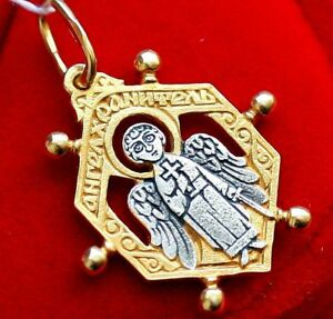 Small Guardian Angel Silver 925 Gold Gild Pendant Charm Russian Orthodox Jewelry
