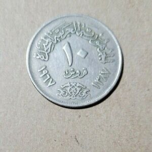Egypt 10 milliemes, 1967 (1386), aluminum coin, KM# 411, standing eagle