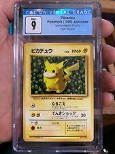 1996 Japanese  PROMO 025 25 PIKACHU IVY NON-GLOSSY CGC  9 MINT Pokémon