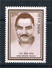 India 1997 RAM Sewak yadav SG 1718 MNH