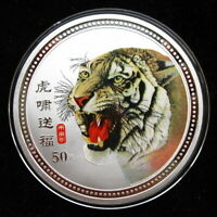2010 Chinese Lunar Zodiac Tiger Head Colored Silver Coin Token 60mm