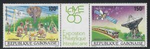 Gabon 1985 PHILEXFRANCE pair Sc# C274a NH