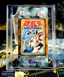 Yu-Gi-Oh! OCG Duel Monsters Konami 1999 VOLUME 1 Pack   1st EVER KONAMI PACK 🎁
