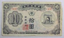 {Do666C} South Korea 10 Won Nd 1949 Banknote P-2