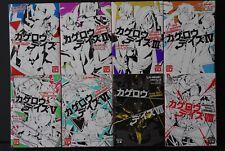 JAPAN Jin & Shidu novel LOT: Kagerou Days (Kagerou Project) vol.1~8 Complete Set