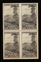 765 10c Park Farley Special Printing Block of 4 w/ Horizontal line Mint, ngai,
