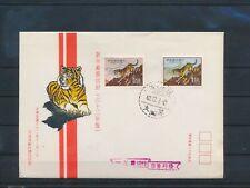 LO14662 Taiwan felines animals fauna tiger wildlife China FDC used