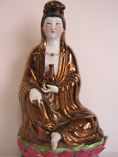 Vintage Chinese porcelain carved Guan-Yin figure sculpture 30 CMs marked