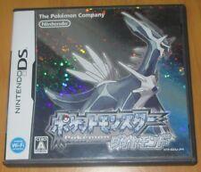Used Nintendo DS Pokemon Diamond Japan Pocket monsters NDS Japan