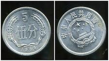 CHINE  5 fen 1984