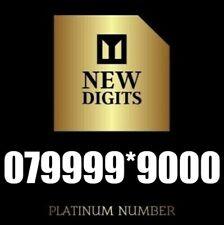 GOLD PREMIUM GOLDEN VIP PLATINUM BUSINESS MOBILE PHONE NUMBER SIM CARD 999