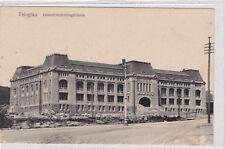 K 827 - Tsingtau, Gouvernementsgebäude, ungelaufen