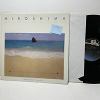Hiroshima Another Place Epic 39938 VG++/VG+ Jazz LP