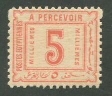 EGYPT #J11 MINT NH