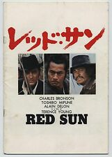 Red Sun (Soleil rouge) JAPAN PROGRAM Terence Young, Charles Bronson, Alain Delon