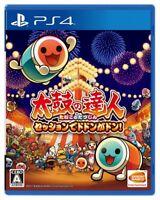 NEW PS4 Taiko No Tatsujin Session De Dodon ga Don! JAPAN Sony PlayStation 4 Game