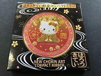 Hello Kitty Engraved Chokin Compact Mirror Sakura Cherry Blossoms MADE IN JAPAN