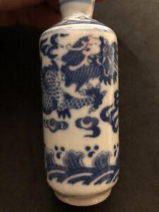 19th C Chinese Blue, Pink & White Underglaze Dragon Kangxi Signed Snuff Bottle