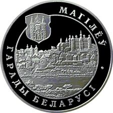 Belarus / Weißrussland - 20 Rubles Mogilyow