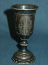 Old Antique 84 Silver Kiddush Cup Judaica Russian 50.9 g