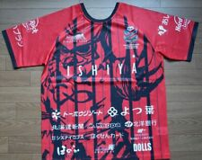 Consadole Sapporo 2 Way Jersey Shirt 100% Original 2019 J-League Chanathip