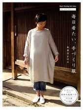 FU-KO Basics. Clothes for Adults - Japanese Craft Pattern Book