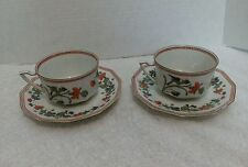 Antique A.Lanternier Limoges, 2 Cups and Saucers(12 sided)