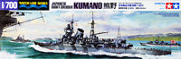 Tamiya 31344 IJN Japanese Light Cruiser KUMANO 1/700 scale kit