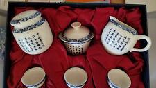 Chinese Blue White Porcelain Tea Set in Presentation Box