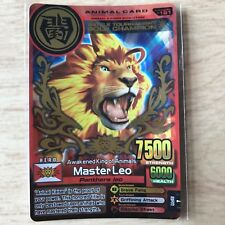 Animal Kaiser (AK) Evolution Champion Card - Master Leo