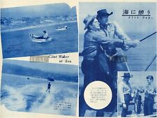 CLINT WALKER at Sea 1961 Vintage Japan Clippings 2-SHEETS(3pgs) yb/n