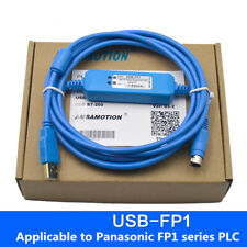 Suitable for Panasonic programming cable Fp1 series Plc download line Usb-Fp1