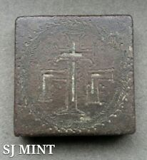 Ancient  Square  Byzantine Comercial weight 400-600 AD -EXTRA RARE 80.8 grams!!!