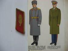Schulterstücken Mantel Parade Grenze Uniform UDSSR CCCP Sowjet Armee