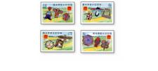 BAR164 Japanese kites, various forms. a form of birds, butterflies 4 pcs