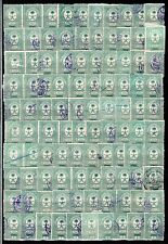 Saudi Arabia Revenues Palm & Swords 1p 500 Used Stamps With Multiples