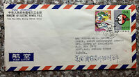 1981 CHINA COVER MINISTRY OF ELECTRIC POWER, 1979 STAMP #1552, 1980 STAMP #1598