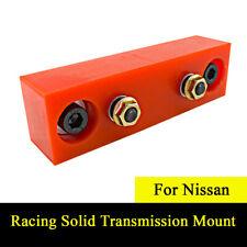 Racing Solid Transmission Mount For Nissan 240SX S13 S14 SR20DET KA JDM 1989-98