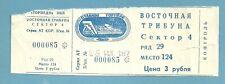 TICKET TORPEDO  MOSCOU -   MANCHESTER Utd  29/9/1992 C3