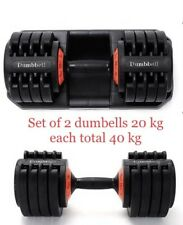 Adjustable Dumbbells 2x20kg PAIR SET (40kg total)