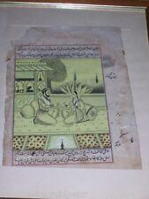 ancienne peinture Iran asie Inde