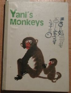 Chinese Painting Rare album 1987 Monkey China Reproductions Child Traditional Ol